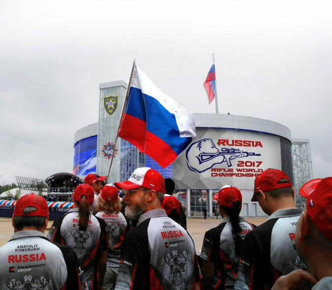 Image result for ipsc world championships in russia